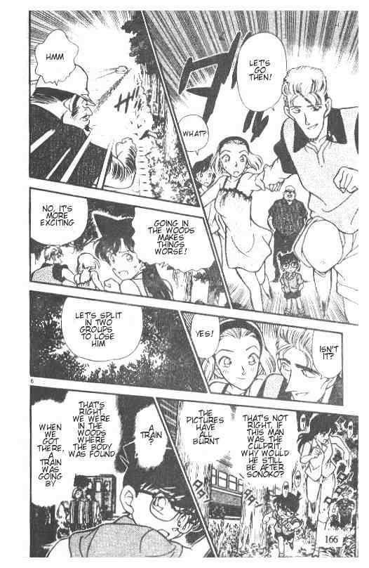 Detective Conan Chapter 221  Online Free Manga Read Image 6