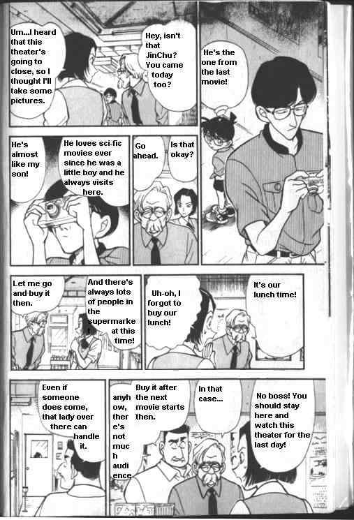 Detective Conan Chapter 222  Online Free Manga Read Image 10