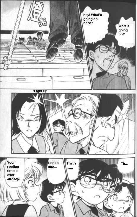 Detective Conan Chapter 222  Online Free Manga Read Image 17