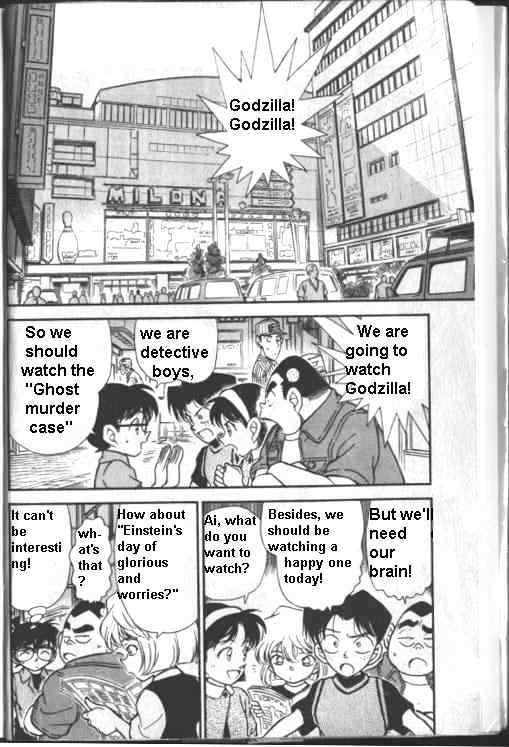 Detective Conan Chapter 222  Online Free Manga Read Image 2