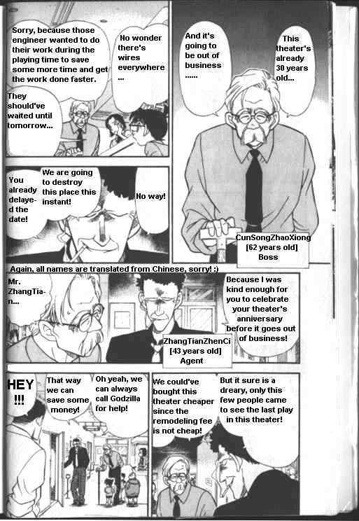 Detective Conan Chapter 222  Online Free Manga Read Image 8