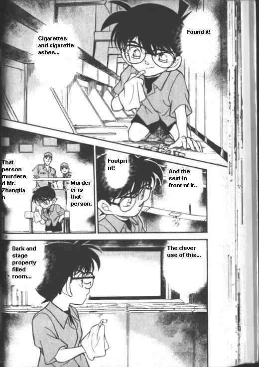 Detective Conan Chapter 223  Online Free Manga Read Image 16