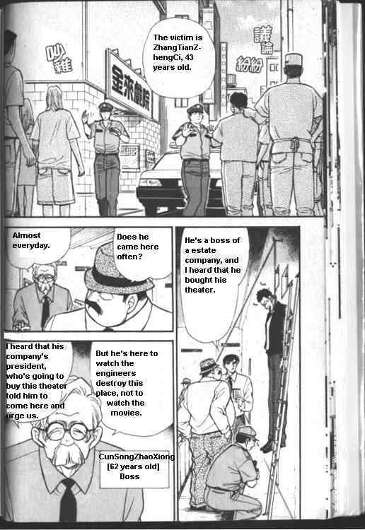 Detective Conan Chapter 223  Online Free Manga Read Image 2