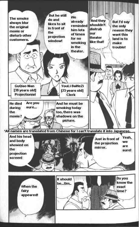 Detective Conan Chapter 223  Online Free Manga Read Image 3