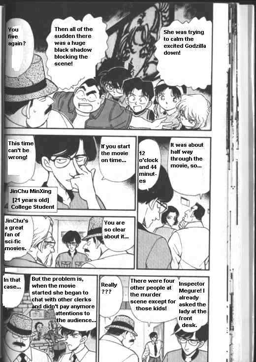 Detective Conan Chapter 223  Online Free Manga Read Image 4