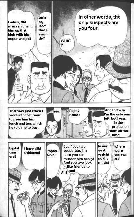 Detective Conan Chapter 223  Online Free Manga Read Image 5