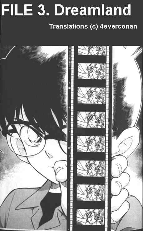 Detective Conan Chapter 224  Online Free Manga Read Image 1
