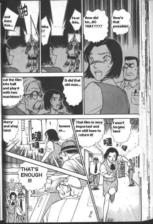 Detective Conan Chapter 224  Online Free Manga Read Image 10