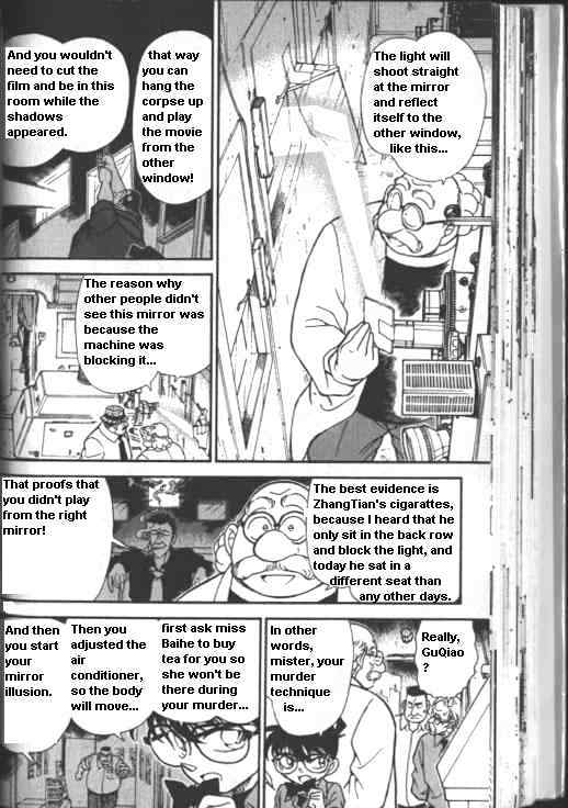 Detective Conan Chapter 224  Online Free Manga Read Image 12