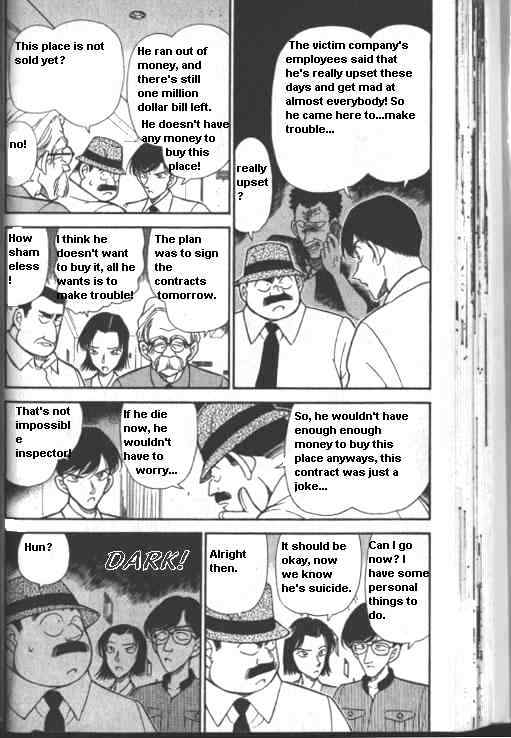 Detective Conan Chapter 224  Online Free Manga Read Image 4