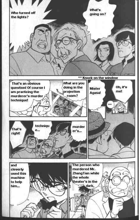 Detective Conan Chapter 224  Online Free Manga Read Image 5