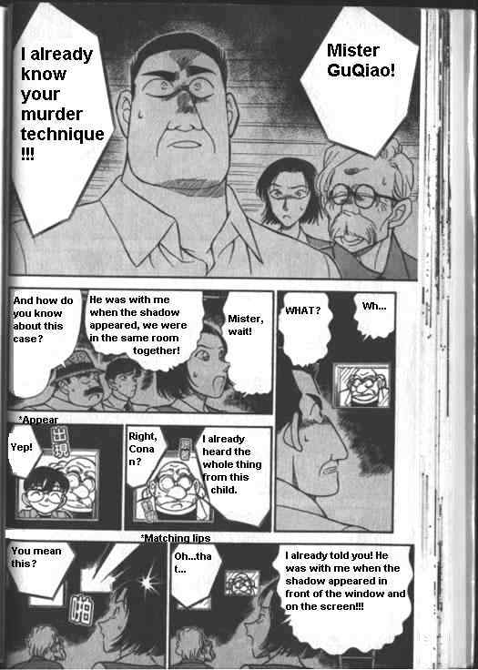 Detective Conan Chapter 224  Online Free Manga Read Image 6