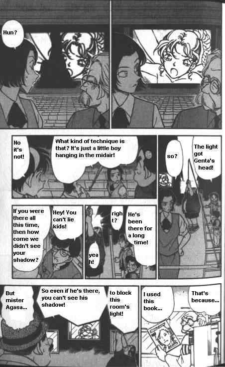 Detective Conan Chapter 224  Online Free Manga Read Image 7
