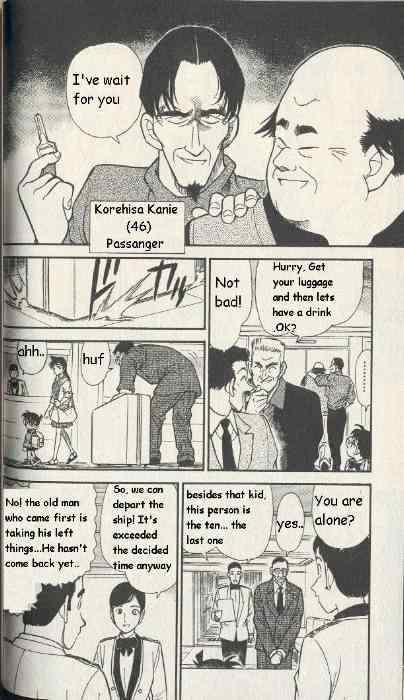 Detective Conan Chapter 225  Online Free Manga Read Image 10