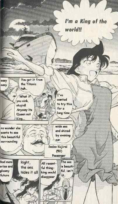 Detective Conan Chapter 225  Online Free Manga Read Image 12