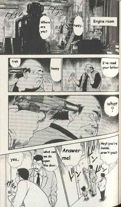 Detective Conan Chapter 225  Online Free Manga Read Image 17