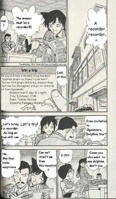 Detective Conan Chapter 225  Online Free Manga Read Image 4