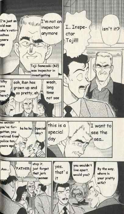 Detective Conan Chapter 225  Online Free Manga Read Image 8