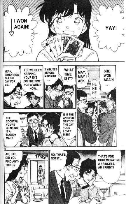 Detective Conan Chapter 226  Online Free Manga Read Image 10