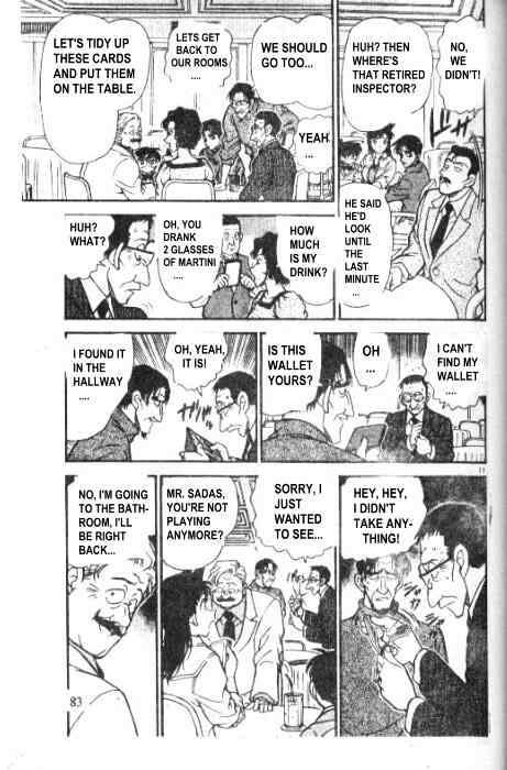 Detective Conan Chapter 226  Online Free Manga Read Image 11
