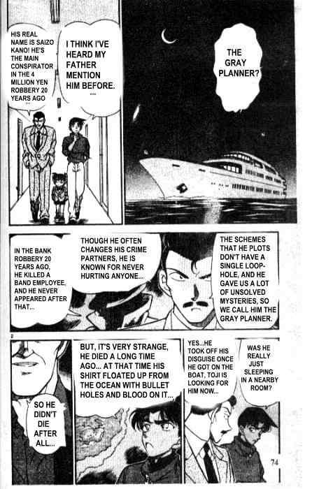 Detective Conan Chapter 226  Online Free Manga Read Image 2