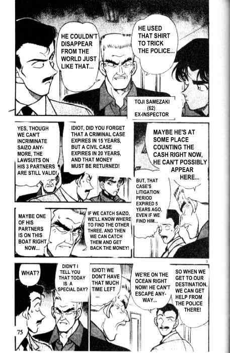 Detective Conan Chapter 226  Online Free Manga Read Image 3