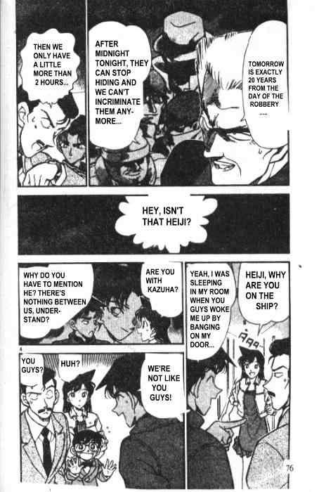 Detective Conan Chapter 226  Online Free Manga Read Image 4