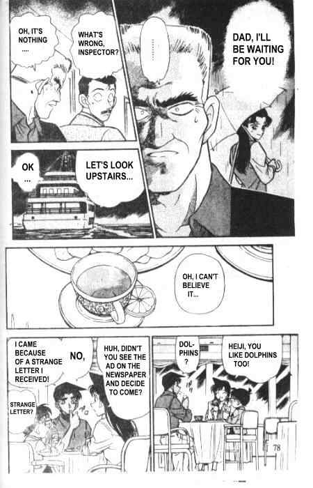 Detective Conan Chapter 226  Online Free Manga Read Image 6