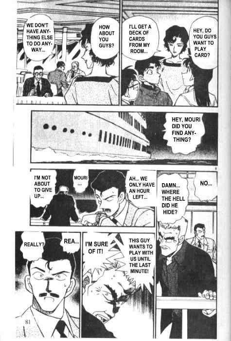 Detective Conan Chapter 226  Online Free Manga Read Image 9