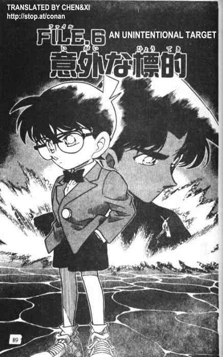 Detective Conan Chapter 227  Online Free Manga Read Image 1