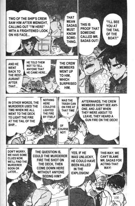 Detective Conan Chapter 227  Online Free Manga Read Image 12