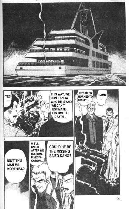 Detective Conan Chapter 227  Online Free Manga Read Image 2