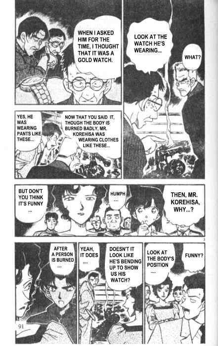 Detective Conan Chapter 227  Online Free Manga Read Image 3