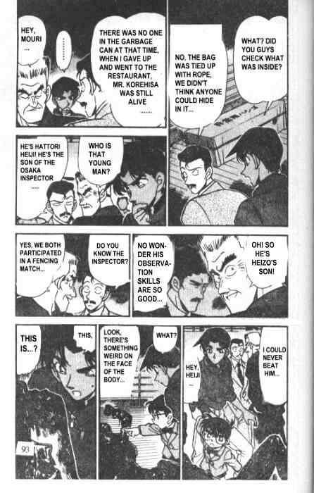 Detective Conan Chapter 227  Online Free Manga Read Image 5