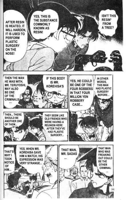 Detective Conan Chapter 227  Online Free Manga Read Image 6