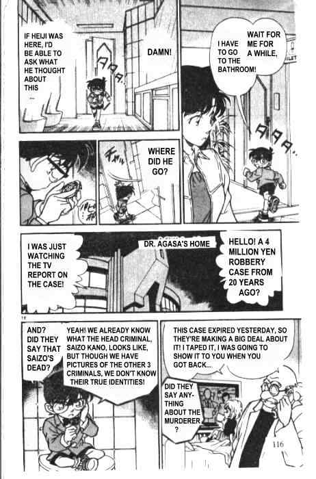 Detective Conan Chapter 228  Online Free Manga Read Image 10