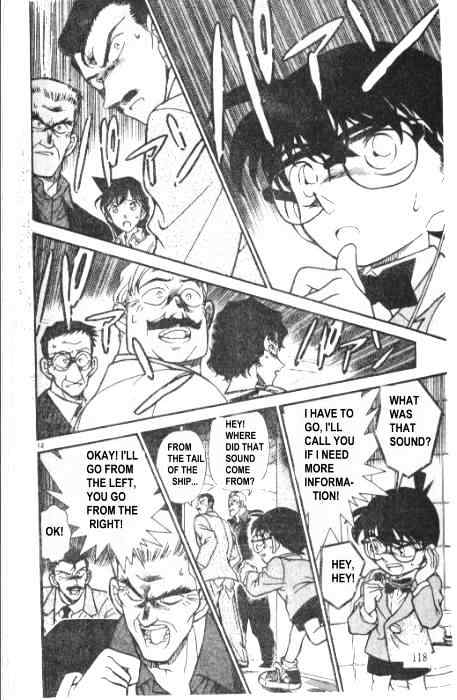 Detective Conan Chapter 228  Online Free Manga Read Image 12