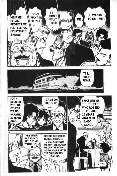 Detective Conan Chapter 228  Online Free Manga Read Image 14