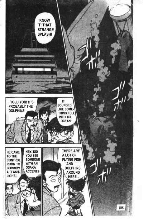 Detective Conan Chapter 228  Online Free Manga Read Image 2