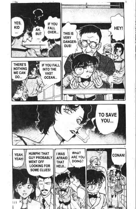 Detective Conan Chapter 228  Online Free Manga Read Image 5