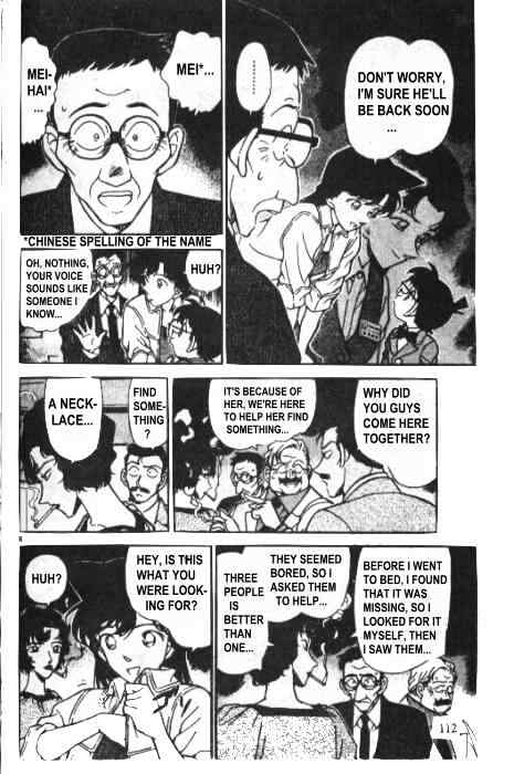 Detective Conan Chapter 228  Online Free Manga Read Image 6