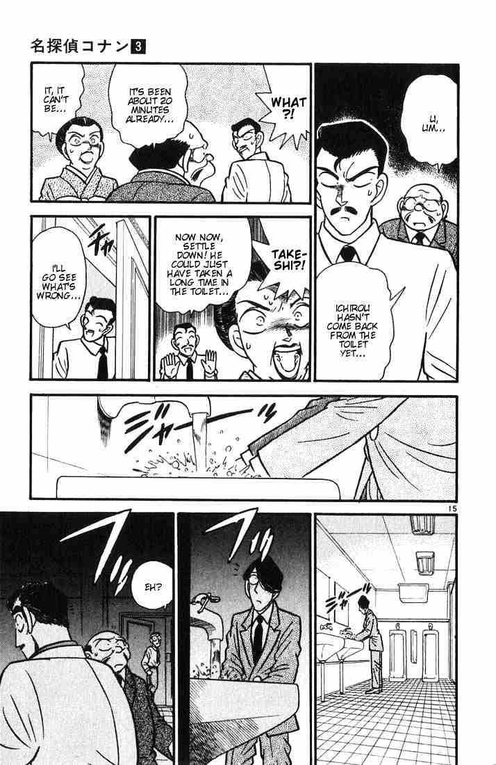 Detective Conan Chapter 23  Online Free Manga Read Image 15