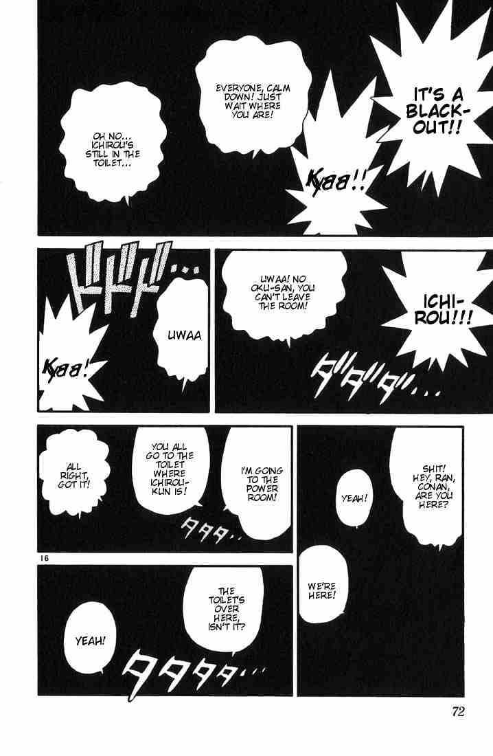 Detective Conan Chapter 23  Online Free Manga Read Image 16