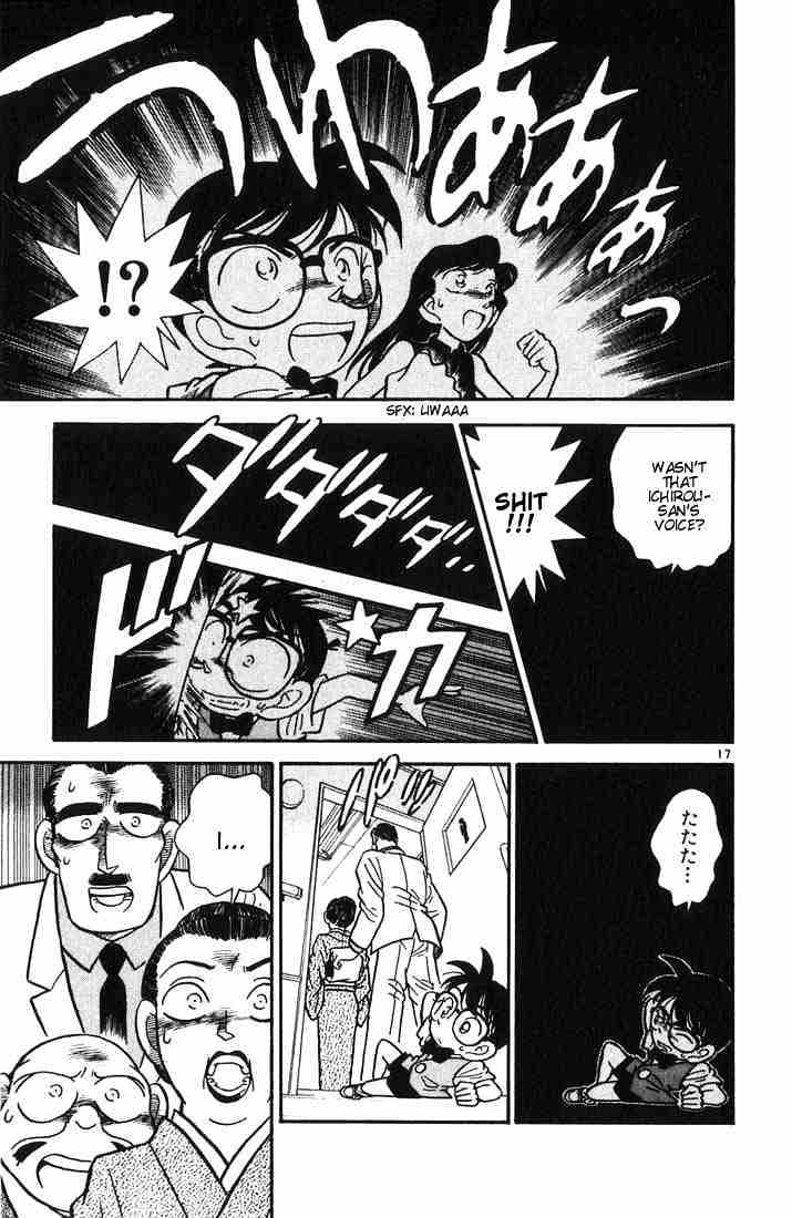 Detective Conan Chapter 23  Online Free Manga Read Image 17