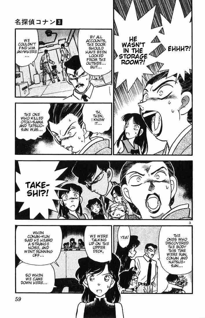 Detective Conan Chapter 23  Online Free Manga Read Image 3