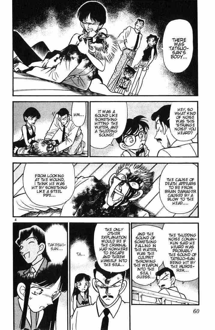 Detective Conan Chapter 23  Online Free Manga Read Image 4