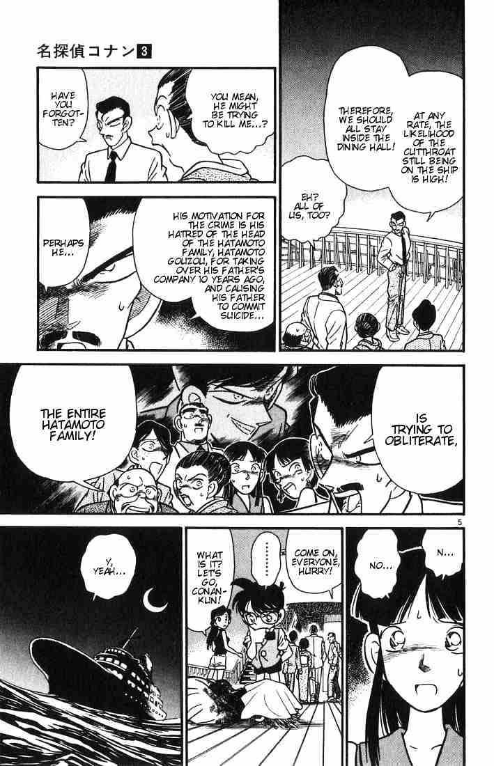 Detective Conan Chapter 23  Online Free Manga Read Image 5
