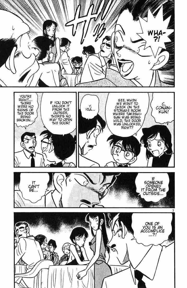 Detective Conan Chapter 23  Online Free Manga Read Image 7