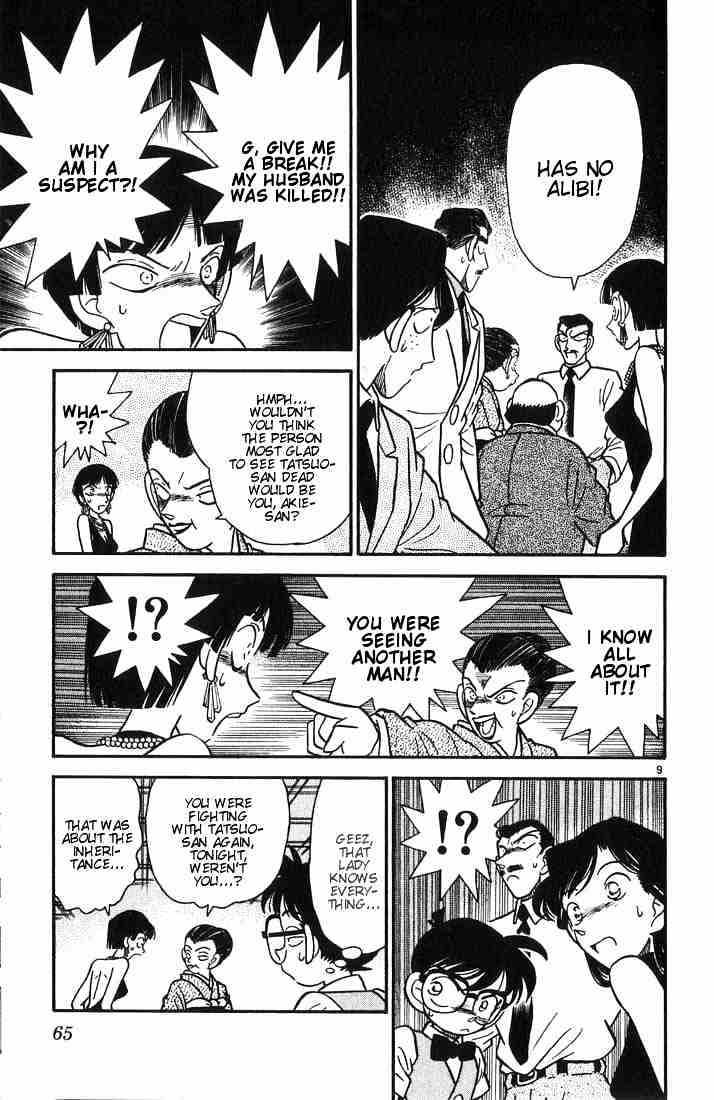 Detective Conan Chapter 23  Online Free Manga Read Image 9