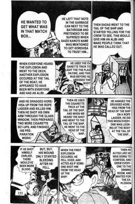 Detective Conan Chapter 230  Online Free Manga Read Image 11